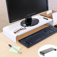 モニタースタンド パソコンラック 卓上 pc台 机上 スチール製 幅54cm
