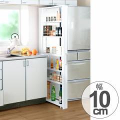 キッチンストッカー ハイトールワゴン 幅10cm