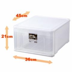 レターケース プレクシー B4サイズ LL 単品 ( 書類ケース 引き出し )