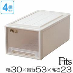 収納ケース Fits フィッツ フィッツケース フィッツケースクローゼット M-30 5個セット ( 押入れ収納 )