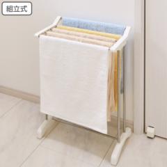 室内物干し PORISH タオルスタンド ステンレス ( 洗濯物干し 部屋干し )
