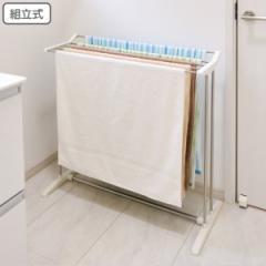 室内物干し PORISH バスタオルスタンド ステンレス ( 洗濯物干し 部屋干し )