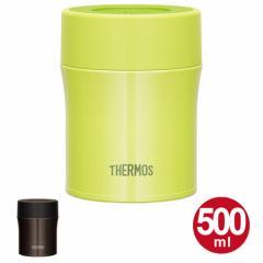 保温弁当箱 スープジャー サーモス(thermos) 真空断熱フードコンテナー 500ml JBM-500