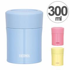  特価 保温弁当箱 スープジャー サーモス(thermos) 真空断熱フードコンテナー 300ml JBJ-302