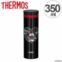 水筒 サーモス thermos 真空断熱ケータイマグ 350ml ミッキーマウス ミニーマウス JNO-352DS キャラクター