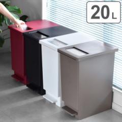 ゴミ箱 ペダル ユニード プッシュ&ペダル 20S ( ふた付 キッチン )