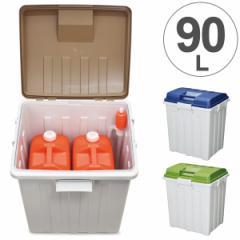 ゴミ箱 ふた付き 連結ハンドルペール 90L
