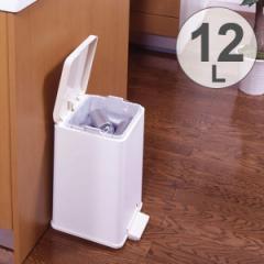 ゴミ箱 ふた付き ペダル式 セパ バケツペダルペール 12L