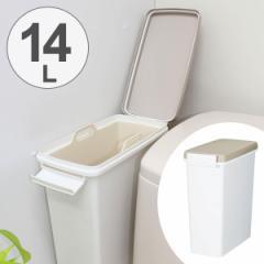 ゴミ箱 おむつペール 中バケツ付き 12 ( 14L )