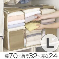 収納袋 L 幅70×奥行32×高さ24cm がばっと収納袋 衣類 衣類収納袋 透明窓付き ( 衣類収納 収納 衣類ケース 前開き クローゼット