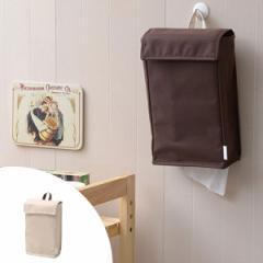 ポリ袋 ストッカー レジ袋収納 ビニール袋ストッカー 収納 壁掛けタイプ