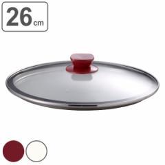 Vita Craft ビタクラフト 鍋用ガラス蓋 26cm MOCOMICHI