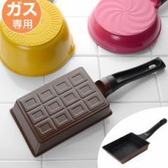 ミニ玉子焼き器 9×14cm チョコレート ミニフライパン デコパン マーブルガード ガス火専用 ( 卵焼きパン )