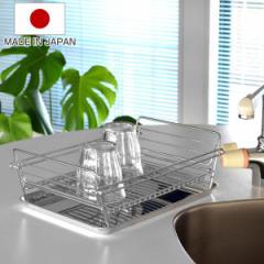水切りかご SUIマイスター ステンレス 折りたたみ コンパクト 水切りラック 小 日本製