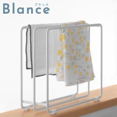 ふきん掛け ふきんハンガー ホワイト ブランス Blance