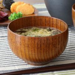 汁椀 木製 490ml 栗椀 大 漆 天然木 食器