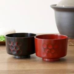 汁椀 木製 290ml 楽多用椀 漆 煮物椀 天然木 食器