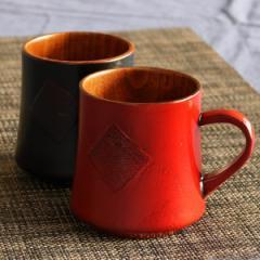 マグカップ くつろぎ 200ml 木製 漆 ティーカップ 天然木 食器