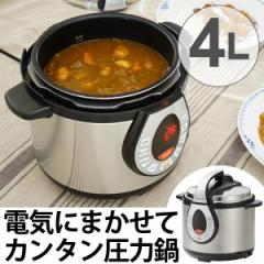 Wonder chef ワンダーシェフ 電気圧力鍋 e-wonder 4L レシピ本付き ( 家電 電気調理器 )