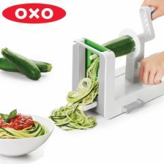 OXO オクソー テーブルトップ ベジヌードルカッター  ( ベジヌードル 野菜ヌードルカッター )