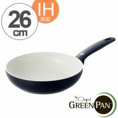 GREEN PAN グリーンパン フライパン 26cm CAMBRIDGE ケンブリッジ IH対応 ( 調理器具 )