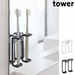 歯ブラシスタンド 吸盤トゥースブラシホルダー タワー tower