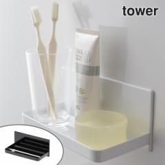 マグネットバスルームラック タワー tower ( 小物ラック マグネット 小物入れ )