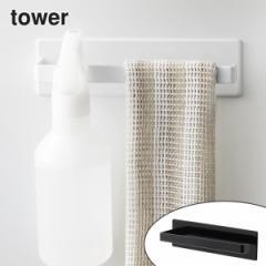 マグネットバスルームタオルハンガー タワー tower ( 磁石 吸盤 タオルホルダー マグネット )