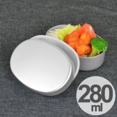 お弁当箱 アルミ製 小判型 内フタ付 S 280ml 日本製 ( アルミ弁当箱 仕切り付き 1段 アルミ一段弁当 無地 ランチボックス )