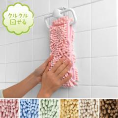 タオル くるくるお手拭タオル マイクロファイバー  ( お手拭 洗面用品 )
