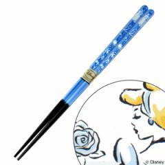 塗箸 クリアカラー ラインアート シンデレラ ディズニープリンセス 若狭塗り 23cm