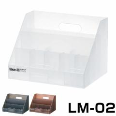 ライフモデュール 卓上整理ボックス オーガナイザー スリム A4サイズ 小物収納 プラスチック製 ( 積み重ね )