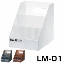 ライフモデュール 卓上整理ボックス オーガナイザー ミニ A6サイズ 小物収納 プラスチック製 ( 積み重ね )