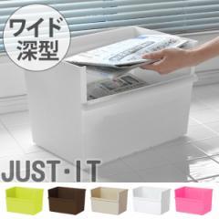 収納ボックス ワイド深型 カラーボックス インナーボックス 収納 日本製