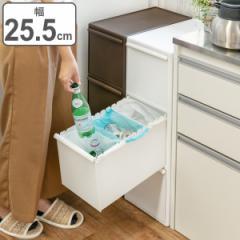 分別ゴミ箱 引き出しステーション ワイド 3段 60L ( ごみ箱 )