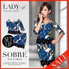 【SALE】アビスフラワーセットアップ[キャバ ミニ ドレス 大きいサイズ ソブレ キャバドレス 176101]【返品交換不可】