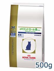 【C】ロイヤルカナン 猫用 pHコントロール0「ゼロ」 500g 療法食