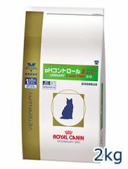 【C】ロイヤルカナン 猫用 phコントロール2 フィッシュテイスト(URINARY2 with FISH S/O)  2kg 療法食