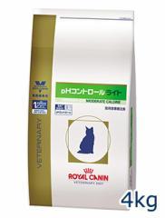 【C】ロイヤルカナン 猫用 pHコントロールライト 4kg 療法食