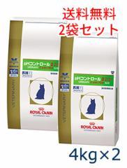 【C】ロイヤルカナン 猫用 phコントロール2 フィッシュテイスト  4kg (2袋セット) 療法食
