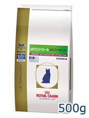 【C】ロイヤルカナン 猫用 pHコントロール オルファクトリー 500g 療法食