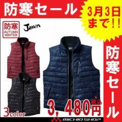 ★[防寒セール]防寒服 Jawin ジャウィン 防寒ベスト 58510 自重堂 作業服
