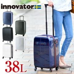 923f639085 送料無料/スーツケース/キャリー/ハード/イノベーター/innovator/38L/