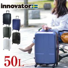 19e4209bc0 送料無料/スーツケース/キャリー/ハード/イノベーター/innovator/50L/