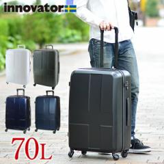 b61e591fb6 送料無料/スーツケース/キャリー/ハード/イノベーター/innovator/70L/