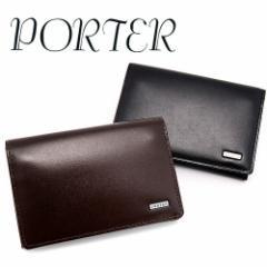 【送料無料】ポーター/PORTER/カードケース/名刺入れ/PORTER SHEEN/ポーターシーン/メンズ/プレゼント/110-02924