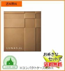 【正規品・送料無料】ルナソル チークカラーコンパクト+コフレ3800円