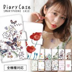 スマホケース 全機種対応 手帳型 iPhoneX iPhone8 iPhone7 Xperia AQUOS galaxy iPhone ケース おしゃれ かわいい きれい 花柄 ハート 蝶