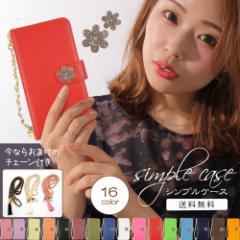 スマホケース 手帳型 全機種対応 送料無料 花柄 シンプル かわいい iPhone Xs iPhone Xs Max iPhone XR Xperia AQUOS galaxy iPhone