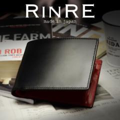 リンレ RINRE メンズ 男性 プレゼント MADE IN JAPAN 二つ折り財布 ブラック×レッド ガラスレザー 1001bkrd